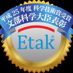 etak-cp
